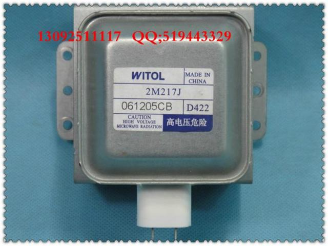 U.S. microwave magnetron 2M217J for sanyo Accessories Daewoo ...