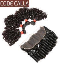 Code Calla Bouncy Curly Unprocessed Raw Virgin Peruvian Human Hair 13x4 Lace Frontal Closure With Bundles Hair Weave Extension(China)
