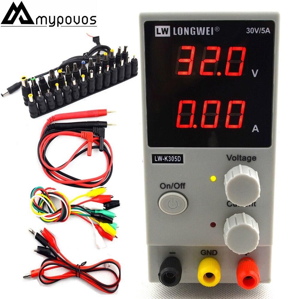 LW-K305D 30V 5A Mini réglable numérique DC alimentation laboratoire alimentation à découpage 110V 200V et DC Jack ensemble