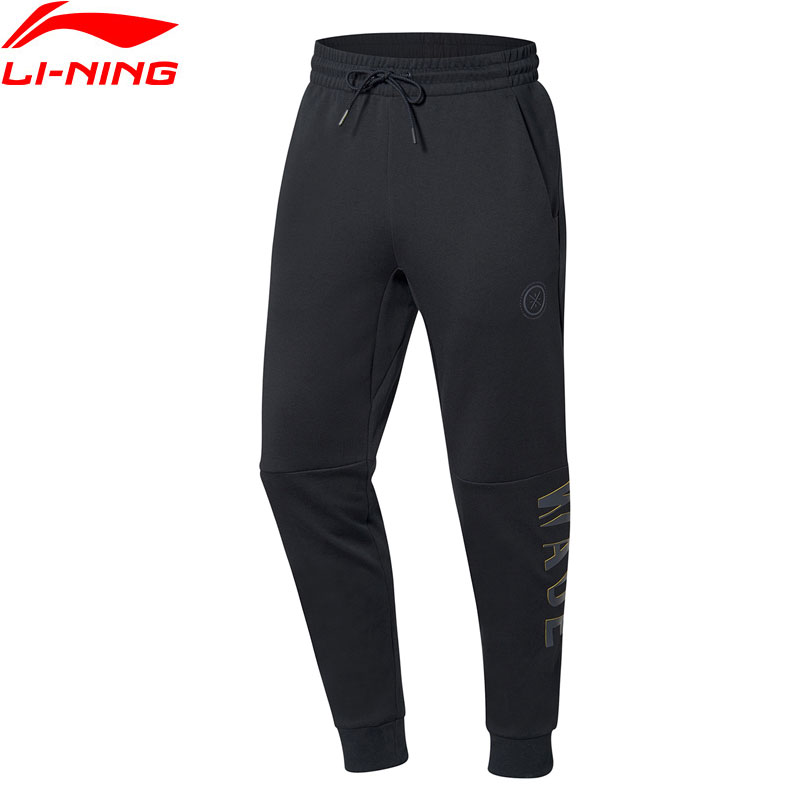 Li-Ning Men Wade Sweat Pants 82%Cotton 18%Polyester Regular Fit Drawstring Li Ning LiNing Sports Pants Trousers AKLP139 MKY470