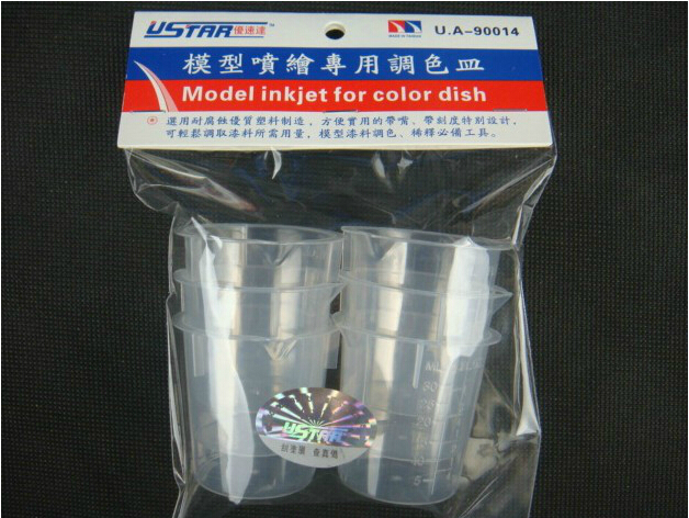 6pcs U-STAR UA-90014 With Scale Plastic Paint Mixing Cup 30ml With Scale,Model inkjet for Color Dish,
