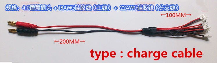 4 in 1 1S 3.7V lipo battery charger 1000mah LED showing USB