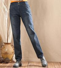 Casual pants for women plus size denim jeans plus size straight pants high waist spring autumn