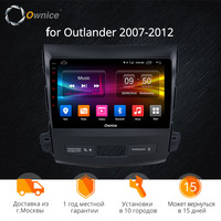 Ownice K1 K2 2 din Car Radio Android 8.1 GPS for Mitsubishi Outlander 2007 support Music Blutooth DVD Carplay 4G Vedio Audio