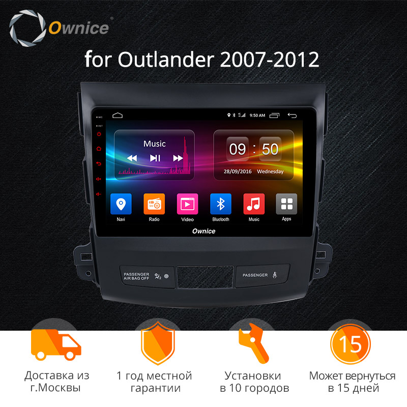 Ownice K1 K2 2 din autoradio Android 8.1 GPS pour Mitsubishi Outlander 2007 support musique bluetooth DVD Carplay 4G Vedio Audio