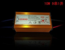 цена на 9 series 1 parallel 1pcs/lot 10W 300mA AC 85-265V LED Driver Power Supply Waterproof Level IP67 Free Shipping