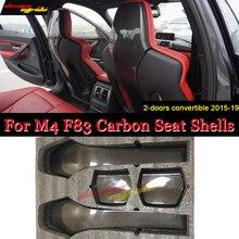For MBW F83 M4 True Carbon Fiber back seat trim covers 4pcs / 1 set M3 Sedan Interior Trims Back Seat Shells Cover 2015-2019
