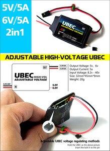 Image 4 - Free Shipping New High Voltage Adjustable UBEC 5V/6V/7.2V/8.4V/9V/12V
