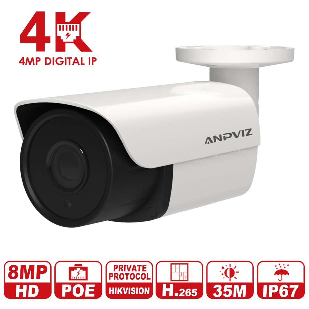US $110 32 20% OFF|Anpviz 8MP Network Bullet IP Camera H 265 with Hikvision  protocol 4K Surveillance Camera H 265 Replace Hikvision DS 2CD2085FWD I-in