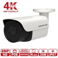 Anpviz 8MP Network Bullet IP Camera H.265 with Hikvision protocol 4K Surveillance Camera H.265 Replace Hikvision DS 2CD2085FWD I