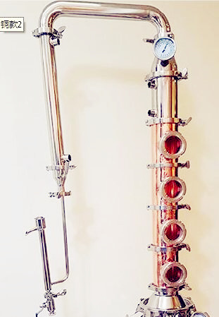 Free Shipping 4  Mix Copper---Stainless Steel304 Type Flute Distiller,Copper Platte Sets*4 home distiller 4 stainless column with copper bubble plates