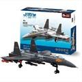 Kits de edificio modelo compatible con lego PLAAF J-15 de COMBATE 3D modelo de construcción bloques Educativos juguetes y pasatiempos para niños