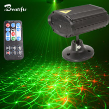 Red Green Disco Sound Light Stage Strobe Effect Party lights Music Center Show Soundlights