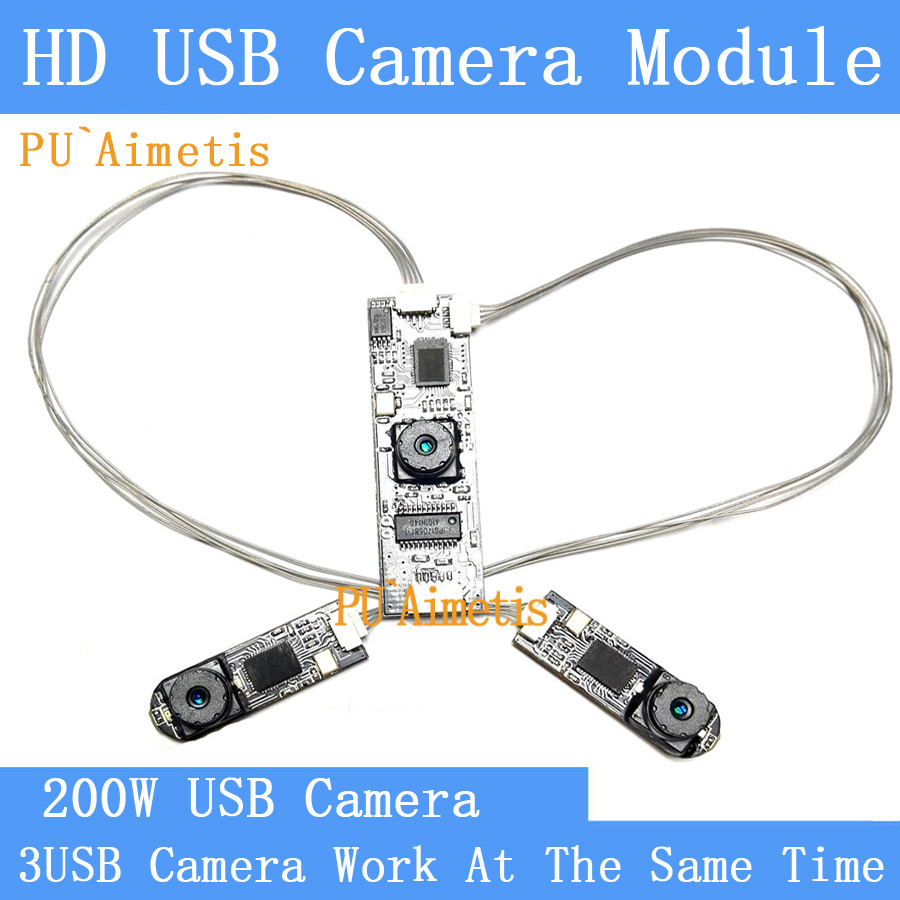 PU Aimetis industrial HD 2MP Split display three images simultaneously USB camera module Video Surveillance Camera