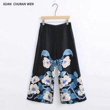 XUANCHURANWEN New Flower Trousers Wide Leg Pants High Waist Capris Ladies Loose Pantacourt Femme Taille Elastique XZ1289