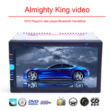 Universal 2 DIN 6 95 Inch Touch Screen Full HD Bluetooth Car Stereo In Dash Player