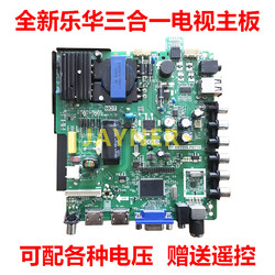 TP. VST59S. PB802 TP. VST59S. PB716/P89/PC1/PB801/802/PB813/726 płyta TV w Akcesoria do głośników od Elektronika użytkowa na