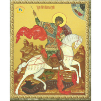 Complete Resin Drill Diamond Painting Religion Picture Diamond Embroidery Home Decor White Horse Cross Stitch Kits