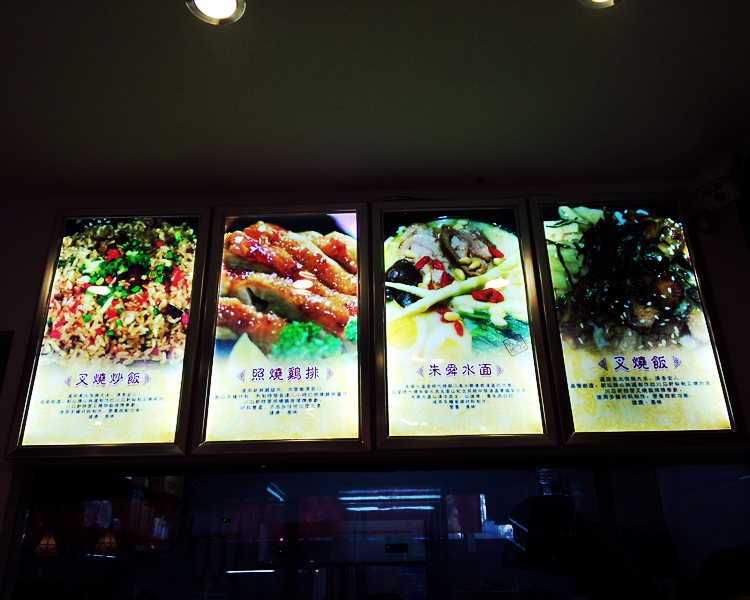 com buy restaurants led menu board a1 edge lit signage light