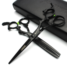 Genuine Dragon Shears Hair scissors Barber shop professional Scissors flat cut 6 inch hairdresser special Haircut Set