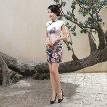 High Fashion Gray Satin Handmade Button Mandarin Collar Cheongsam Chinese Style Print Qipao Flower Short Sexy Dress S-XXL LGD105