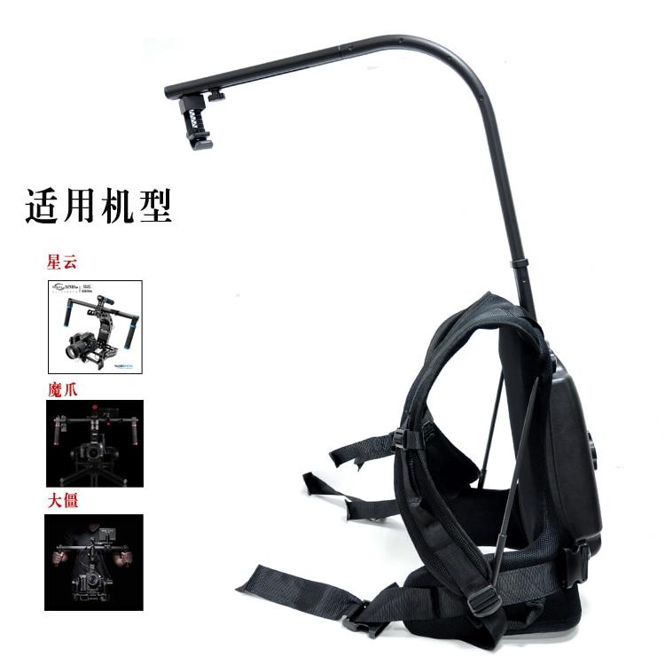 Come EASYRIG video Serena macchina fotografica facile rig per dslr DJI Ronin M 3 ASSI gimbal stabilizzatore Giroscopio Gyro steadicam vest