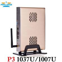 Безвентиляторный Mini PC Barebone с IVB Платформы Celeron Двухъядерный C1037U 1.8 ГГц