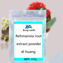 цена на Rehmannia root extract powder lower blood sugar ziyin and kidney,nutritional supplements festicap glitter body clearing heat and