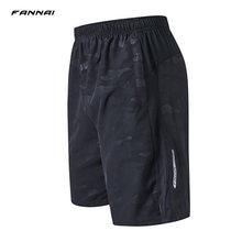 Мужские шорты для бега fannai быстросохнущие спортивные камуфляжные