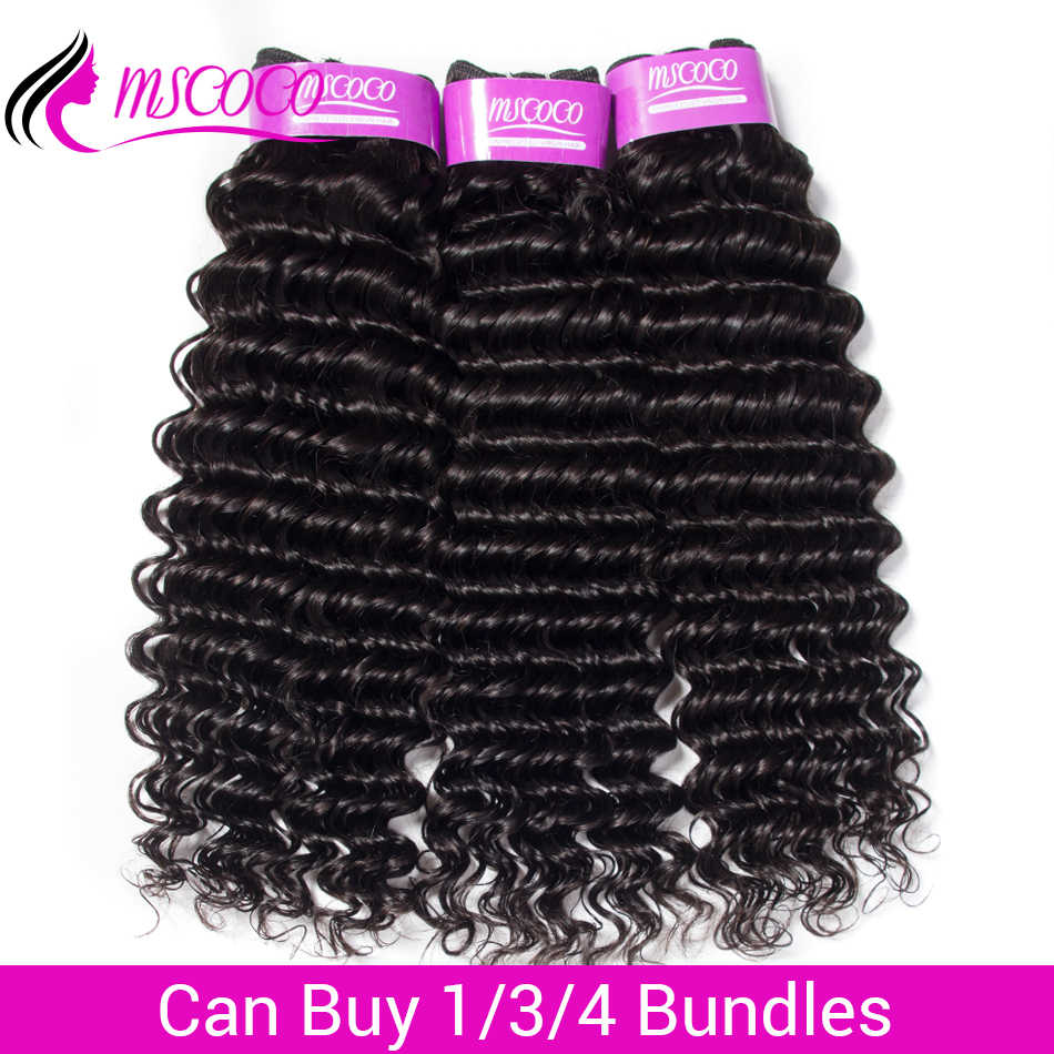 Mscoco Hair Deep Wave Bundles Brazilian Hair Weave Bundles 1/3/4 Bundles Remy Human Hair Extensions Natural Color