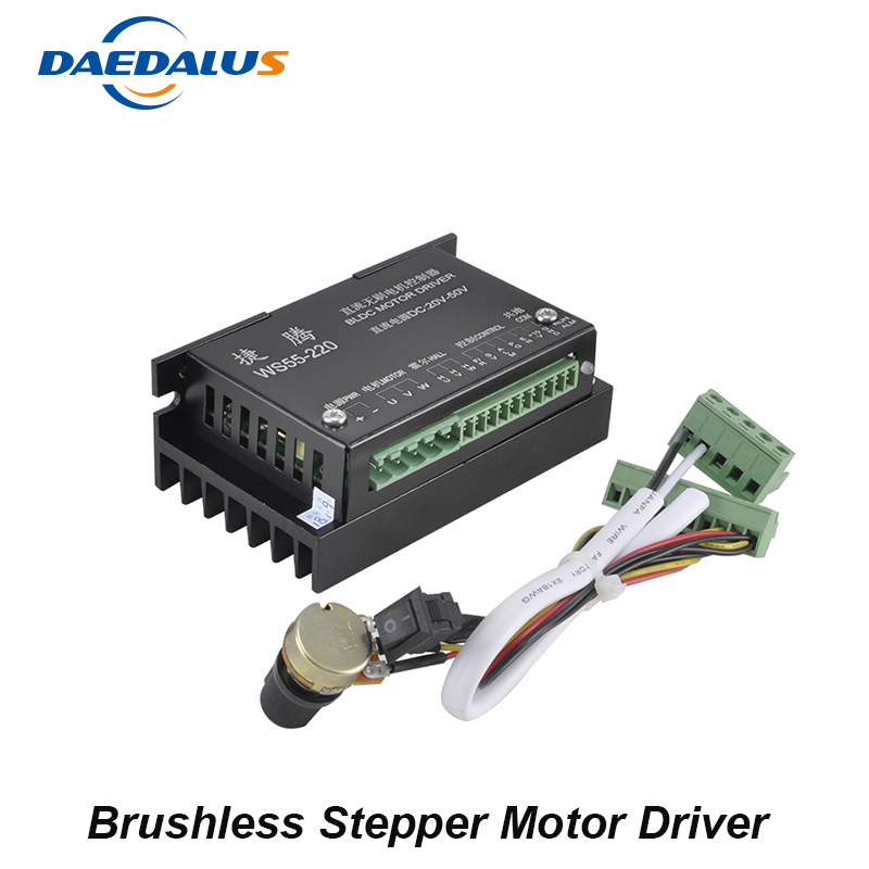 Free Shipping New CNC Controller DC 20 50V Stepper Motor Driver Brushless DC Driver For 500W