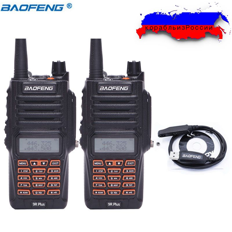 2PCS Baofeng UV-9R Plus 8W UV9R Powerful Walkie Talkie 2800mAh Dual Band IP67 Waterproof CB Two Way Radio UV 9R+usb cable