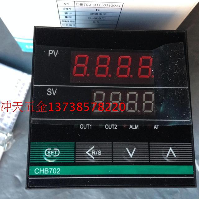 WINPARK CHB702 solid state temperature controller Smart Thermostat Huibang CHB702-011-0112014