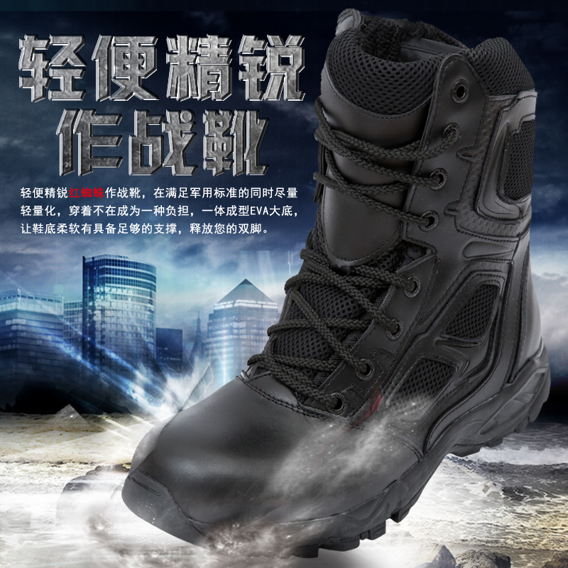 Tactical Boots Summer Combat Boots Ultralight Breathable Male Special Forces Tactical Military Shoes Men