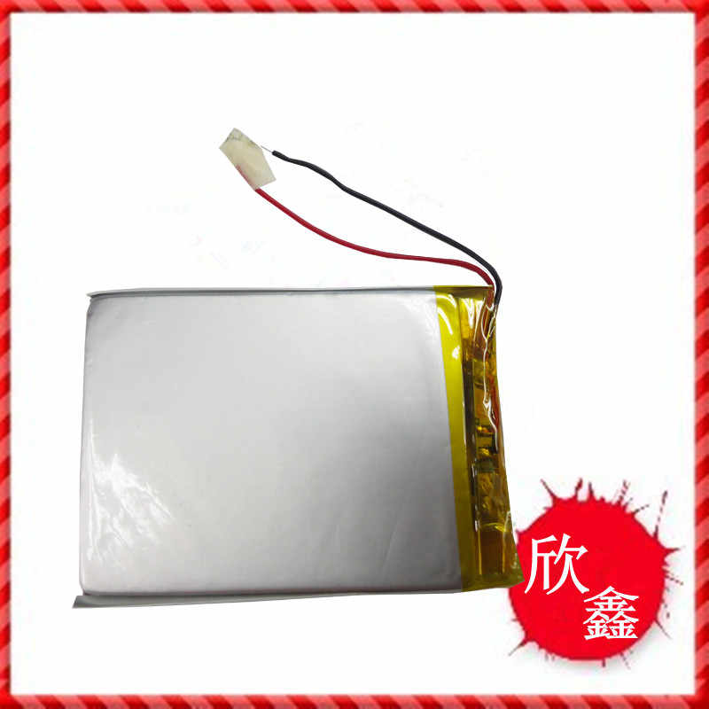 E X10 X20 V7 and other 7 inch portable vehicle GPS navigator special original lithium polymer battery