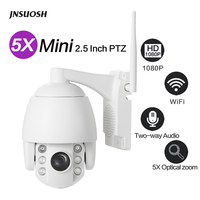 1080p full HD IP wireless Security Camera Auto Focus 5x optical Zoom Network IP Camera CCTV wifi with speaker outdoor camera