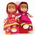 Masha and Bear Dolls Talking Music Kids Plush Masha Education Toy Cartoon Figure Toys Best Gift for Christmas