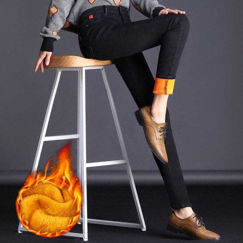 MUM 2019 новые белые рваные джинсы женские Джеггинсы классные с высокой талией пуговицы Fly рваные брюки 2018 узкие джинсы 1ZV101-108