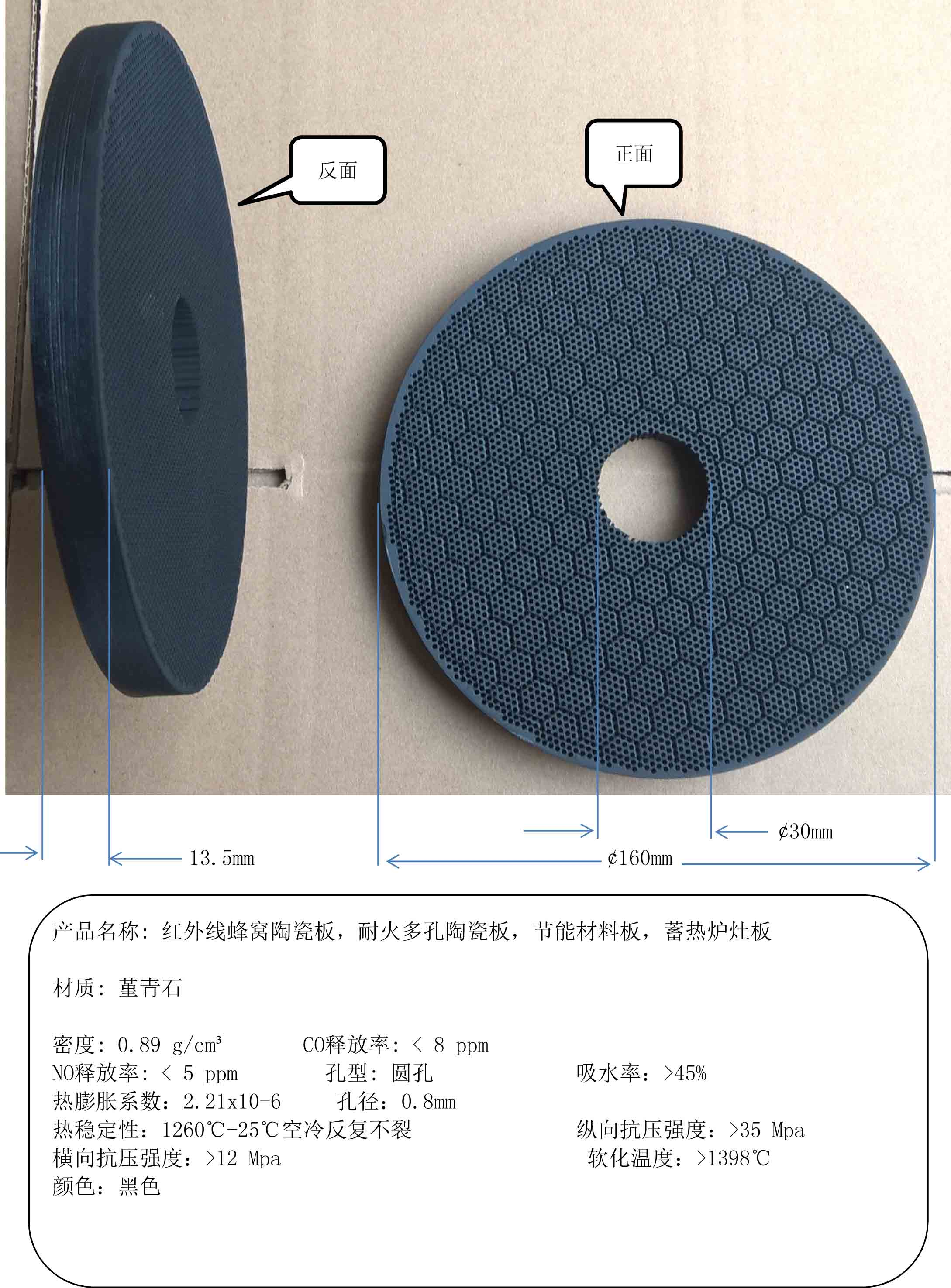 160 Infrared Honeycomb Ceramic Plate, Refractory Porous Ceramic Plate Black Energy-saving Material Board pink off the shoulder long sleeves chiffon blouse