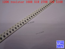 1206 F SMD resistor 1/4W 160R 51R 270R 75R 510R ohm 1% 3216 Chip resistor 500PCS/LOT
