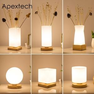 Apextech Wood+Glass Table Ligh