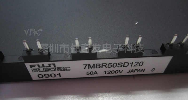 Freeshipping New 7MBR50SD120 Power module    IGBT 2mbi150n 120 genuine power igbt module spot xzqjd