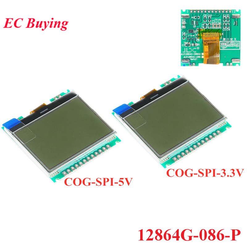 12864G-086-P 128X64 Serial SPI Backlight COG LCD Display Module Screen 12864 Dot Matrix Module Build-in LCM 128*64 3.3V 5V