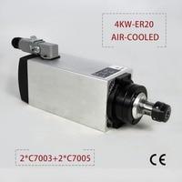 CNC spindle 4kw 220v air cooled SPINDLE MOTOR high speed cnc motor milling spindle for milling machine