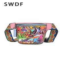 SWDF New Waist Bag Female Belt Fashion Waterproof Chest Handbag Unisex Fanny Pack Ladies For Kids Belly Bags Purse