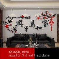 Thuis en 3d stereo acryl crystal muurstickers woonkamer sofa studie TV muurstickers woondecoratie