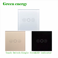 Intelligent Waterproof Wall Switch Touch Switch The LED Indicator Golden Glass Panel 110 250 V The