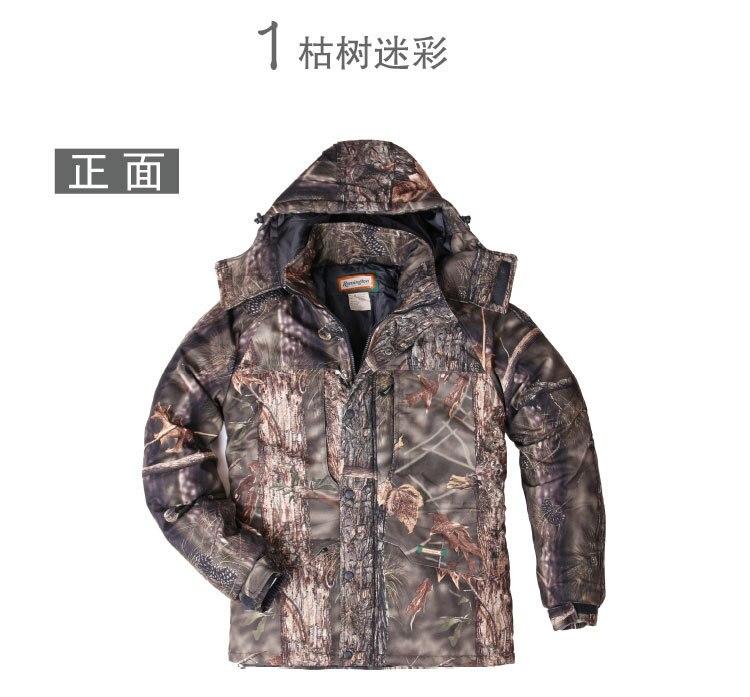 Шанхай история человек костюм зимний камуфляж хлопок холодной теплый костюм Мужская одежда комплект