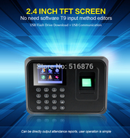 Biometric Fingerprint Time Attendance Time Clock Recorder Employee Digital Electronic Attendance Machine W/ Charger Adapter