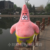 Super Cute 1pc 30cm Cartoon SpongeBob Fat Happy Patrick Star Plush Doll Stuffed Toy Creative Children